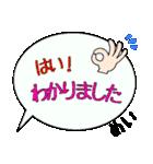 めい専用ふきだし(個別スタンプ:03)