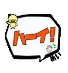 めい専用ふきだし(個別スタンプ:04)