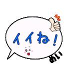 めい専用ふきだし(個別スタンプ:05)