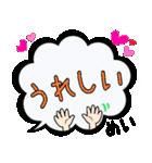 めい専用ふきだし(個別スタンプ:06)