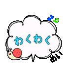 めい専用ふきだし(個別スタンプ:07)