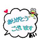 めい専用ふきだし(個別スタンプ:09)