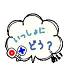 めい専用ふきだし(個別スタンプ:12)