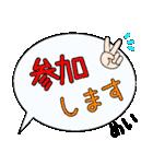めい専用ふきだし(個別スタンプ:13)
