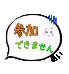 めい専用ふきだし(個別スタンプ:14)
