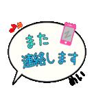 めい専用ふきだし(個別スタンプ:15)