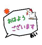 めい専用ふきだし(個別スタンプ:17)