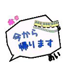 めい専用ふきだし(個別スタンプ:21)