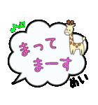めい専用ふきだし(個別スタンプ:22)