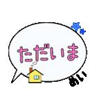 めい専用ふきだし(個別スタンプ:23)