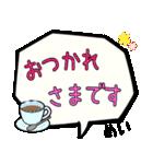 めい専用ふきだし(個別スタンプ:24)