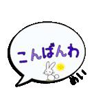 めい専用ふきだし(個別スタンプ:25)