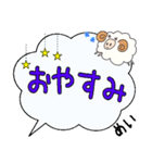 めい専用ふきだし(個別スタンプ:26)