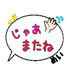めい専用ふきだし(個別スタンプ:27)