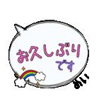 めい専用ふきだし(個別スタンプ:28)