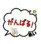 めい専用ふきだし(個別スタンプ:29)