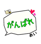 めい専用ふきだし(個別スタンプ:30)