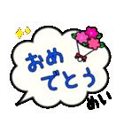 めい専用ふきだし(個別スタンプ:31)
