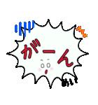 めい専用ふきだし(個別スタンプ:36)