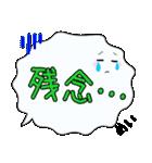 めい専用ふきだし(個別スタンプ:37)