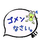 めい専用ふきだし(個別スタンプ:39)