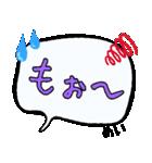 めい専用ふきだし(個別スタンプ:40)