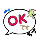 ちづ専用ふきだし(個別スタンプ:01)