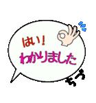 ちづ専用ふきだし(個別スタンプ:03)