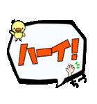 ちづ専用ふきだし(個別スタンプ:04)