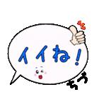 ちづ専用ふきだし(個別スタンプ:05)