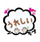 ちづ専用ふきだし(個別スタンプ:06)
