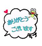 ちづ専用ふきだし(個別スタンプ:09)