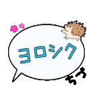 ちづ専用ふきだし(個別スタンプ:10)