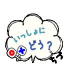 ちづ専用ふきだし(個別スタンプ:12)