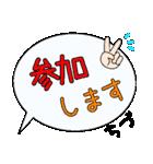 ちづ専用ふきだし(個別スタンプ:13)
