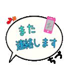 ちづ専用ふきだし(個別スタンプ:15)