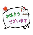 ちづ専用ふきだし(個別スタンプ:17)