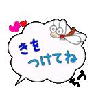 ちづ専用ふきだし(個別スタンプ:20)