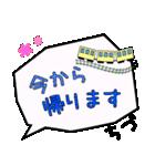 ちづ専用ふきだし(個別スタンプ:21)