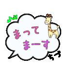 ちづ専用ふきだし(個別スタンプ:22)