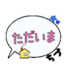 ちづ専用ふきだし(個別スタンプ:23)