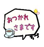 ちづ専用ふきだし(個別スタンプ:24)