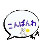 ちづ専用ふきだし(個別スタンプ:25)