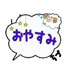 ちづ専用ふきだし(個別スタンプ:26)