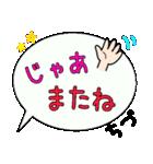 ちづ専用ふきだし(個別スタンプ:27)