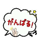 ちづ専用ふきだし(個別スタンプ:28)