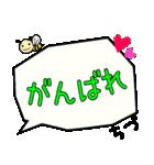 ちづ専用ふきだし(個別スタンプ:29)