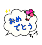 ちづ専用ふきだし(個別スタンプ:30)
