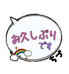 ちづ専用ふきだし(個別スタンプ:31)