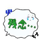 ちづ専用ふきだし(個別スタンプ:37)